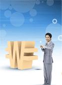 广东省完善企业职工基本养老保险制度宣传提纲